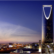Torjoman Riyadh, KSA Office
