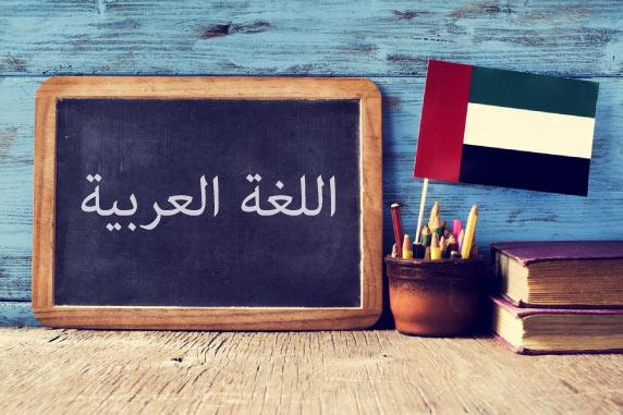 arabic translation services dubai