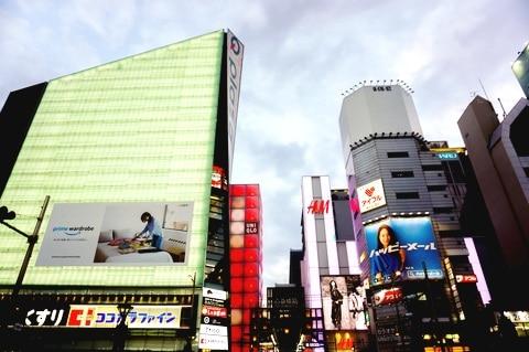 japanese marketing translation