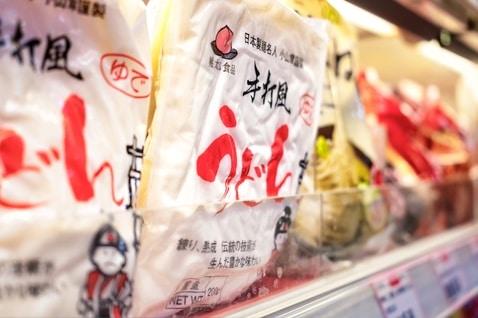 japanese marketing