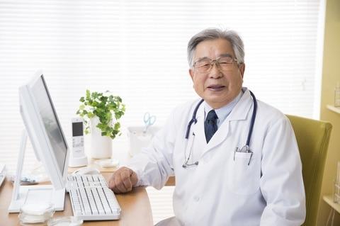 japanese medical translation